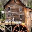 Grist glade creek mill — Stock Photo #7888896