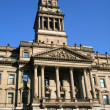 Wayne county building — Stock Photo #7904377
