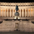 Victor Emmanuel II monument - Stock Photo