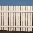 White fence — Stock Photo #7028012