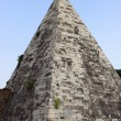 Stock Photo: CestiPyramid in Rome