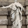 Statue of Cicero — Stock Photo #7098045