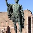 Statue of emperor Nerva — Stock Photo