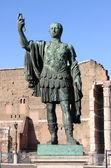 Statue of emperor Nerva — Foto Stock