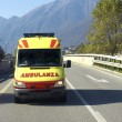 Ambulance — Stock Photo #6787054