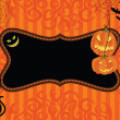 Stock Vector: Halloween Invitation