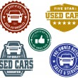 Used Car Stamps — Stock Vector