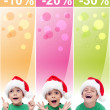 Crazy christmas sales banners - Stock Photo