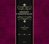 Christmas invitation card. — Stock Vector