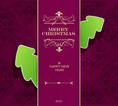 Zaproszenia kartki świąteczne. — Wektor stockowy