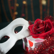 Social party with gift and rose — Stock Photo