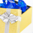 Christmas gifts and parties — Stock Photo #7116608