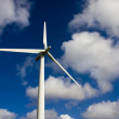 Stock Photo: Renewable energy, wind turbine