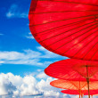 Stock Photo: Red umbrella