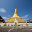 Golden pagoda in thai temple - Stock Photo