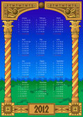 Kalendář s tradiční rámec — Stock vektor