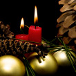 Christmas — Stock Photo #6919254