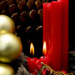 Christmas — Stock Photo #6919275