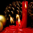 Christmas — Stock Photo #6919300
