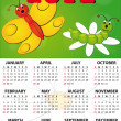 Royalty-Free Stock Vector Image: 2012 butterfly calendar
