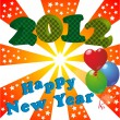 Stock Vector: 2012 happy new year