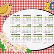 2012 bird calendar — Stock Vector