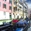 Stock Photo: Gondolin canal Venice