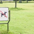 No dogs pets allowed warning sign — Stock Photo #6853764