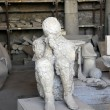 Pompeii man — Stock Photo