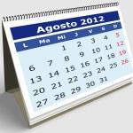 August 2012 — Stock Photo