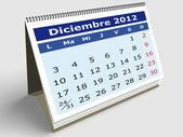 December 2012 — Stock Photo