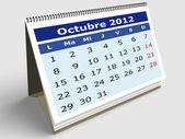 Octobre 2012 — Photo