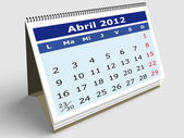 April 2012 — Stock Photo