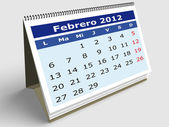 February 2012 — Stock Photo