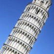 Tower of Pisa — Foto de Stock