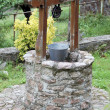 Stock Photo: Old Well