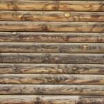 Wooden texture2 — Stock Photo