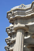 Park guell columns — Stock Photo