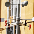 Stock Photo: Meteorological station