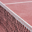 Tennis net — Stock Photo #7265996