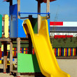 Stock Photo: Slide for childs