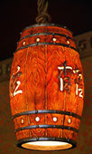 Chinese Lamp — Photo