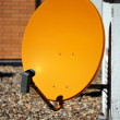 Parabolic antenna2 — Stock Photo #7348706