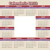 カレンダー 2012 cuadrado — ストックベクタ