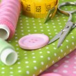 Sewing Items — Stock Photo #7335651
