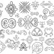 Stock Vector: Set of 27 stylized outlined motifs and flourishes for your project