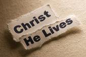 жизнь христа он — Стоковое фото
