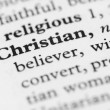 图库照片: Dictionary Series - Christian
