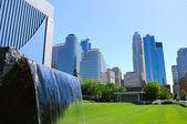 Minneapolis Downtown — Stock Photo