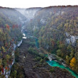 Stock Photo: Plitvice lakes national park canyon in fog